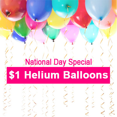 $1 Helium Latex Balloon
